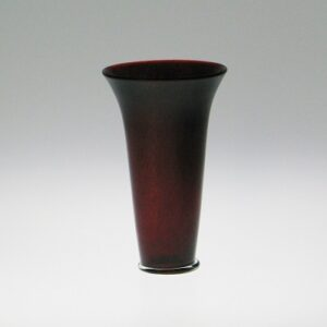 Beaker - Islamic, Copper Ruby